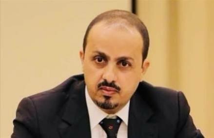 وزير الاعلام يؤكد خطورة المشروع الايراني ومساعي تحويل اليمن إلى منصة لتهديد العالم