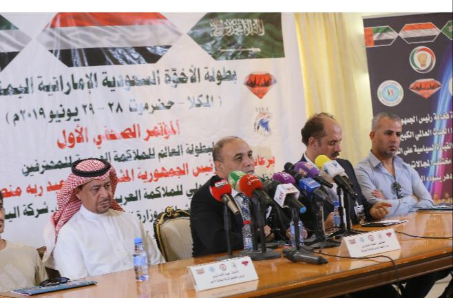 28 ملاكماً عالمياً يشاركون في بطولة العالم للملاكمة العربية للمحترفين بالمكلا