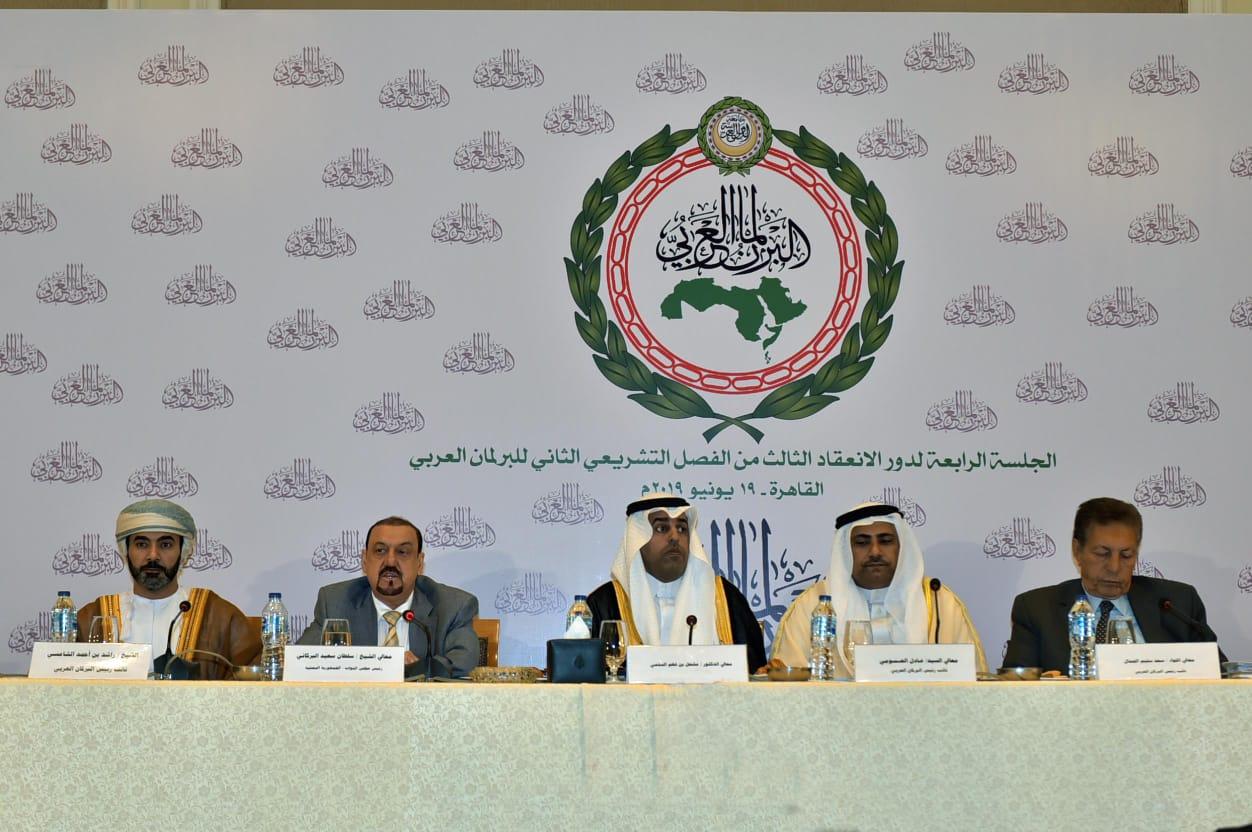 البرلمان العربي يصنف ميليشيا الحوثي كجماعة إرهابية