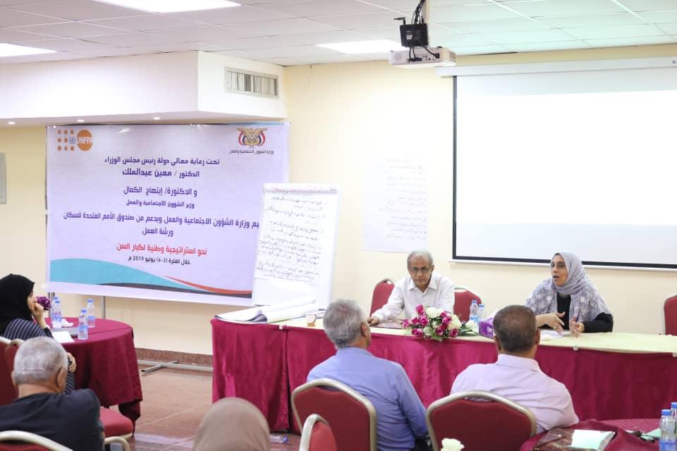 وزيرة الشؤون الاجتماعية تؤكد اهتمام الوزارة بتنفيذ الاستراتجية الوطنية لرعاية كبار السن