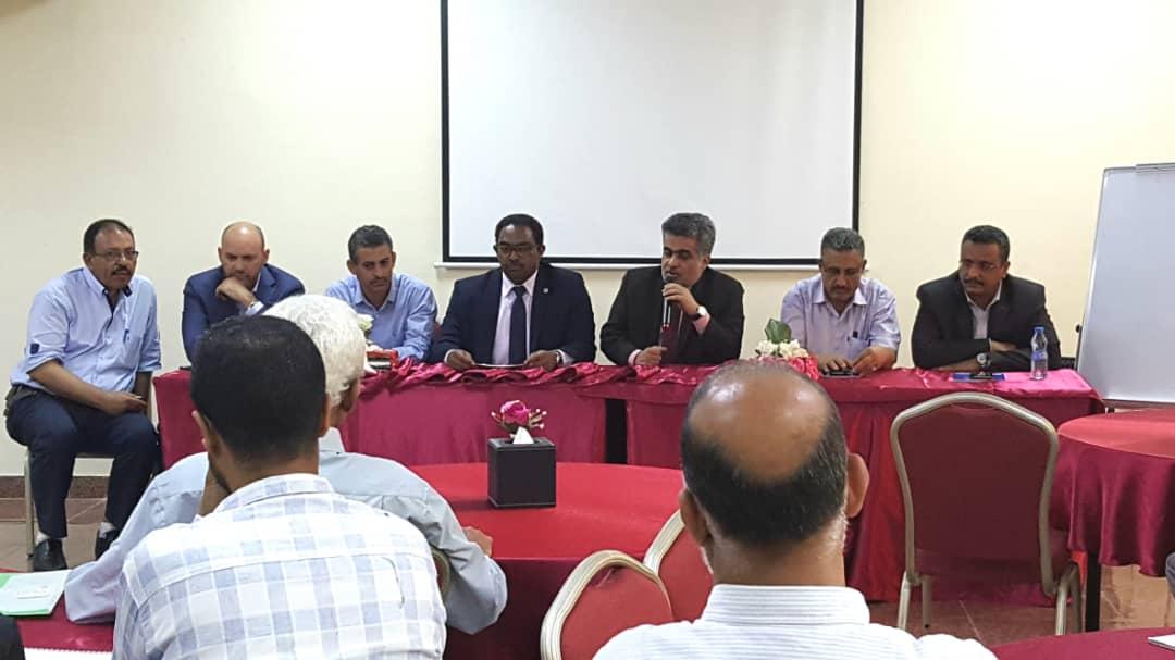 التخطيط والفاو ينظمان لقاءاً تشاورياً حول مشروع الأمن الغذائي