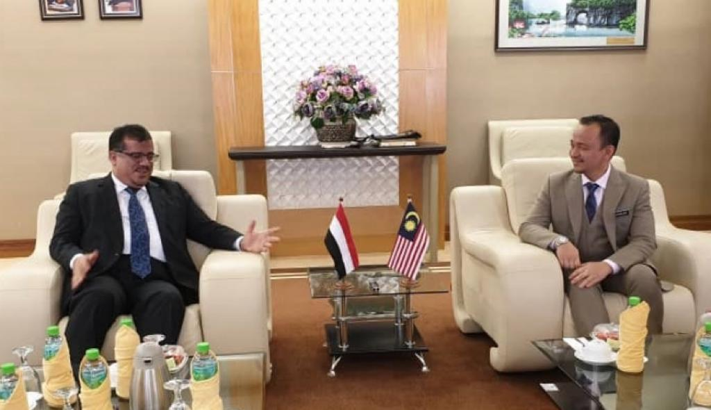 السفير باحميد يبحث مع وزير التعليم الماليزي التعاون الثنائي في مجال التعليم
