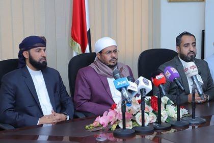 الأوقاف تعلن استكمال تفويج أكثر من 24 ألف حاج إلى بيت الله الحرام