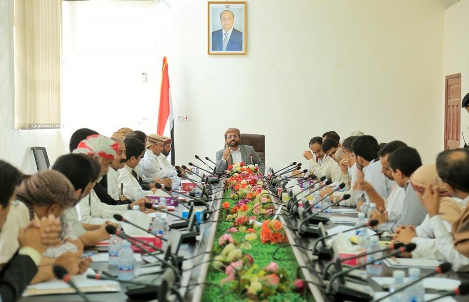 تنفيذي مأرب يعقد اجتماعه الدوري ويناقش عدداً من القضايا الخدمية والاداء الوظيفي في المحافظة