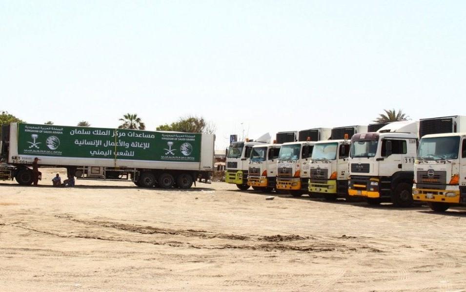 مركز الملك سلمان يسلم مواد طبية لمستشفيات صنعاء وحجة
