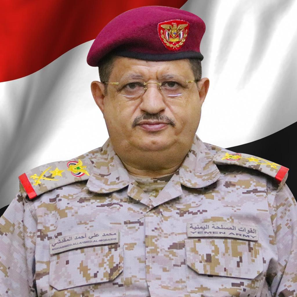 وزير الدفاع يشدد على أهمية حفظ الأمن والاستقرار وحماية مؤسسات الدولة والمصالح العامة