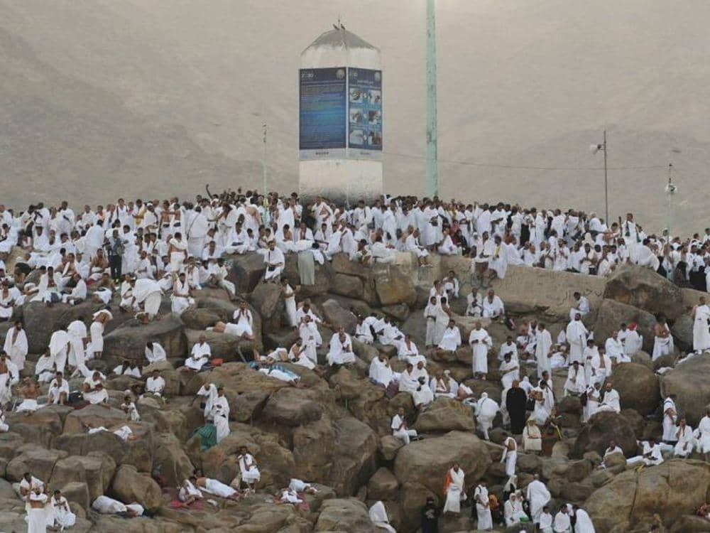 أكثر من مليوني حاج يتوافدون الى جبل عرفات