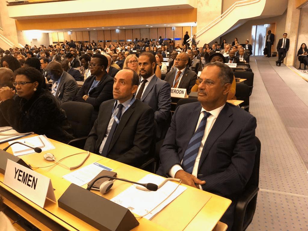 اليمن تشارك في اجتماعات المجلس التنفيذي للمفوضية السامية