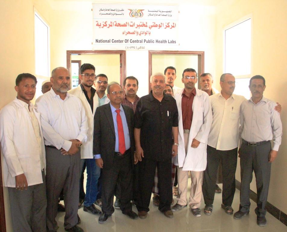 Photo of وزيرا الصحة والتعليم العالي يطلعان على سير العمل في عدد من المرافق الصحية بسيئون