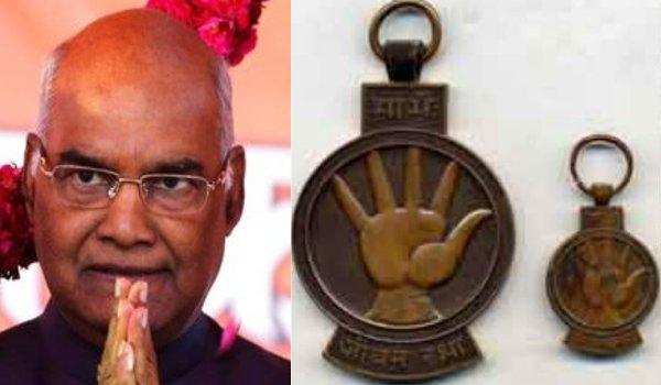 Jeevan Raksha Padak Awards 2017: President Ram Nath Kovind honours 44
