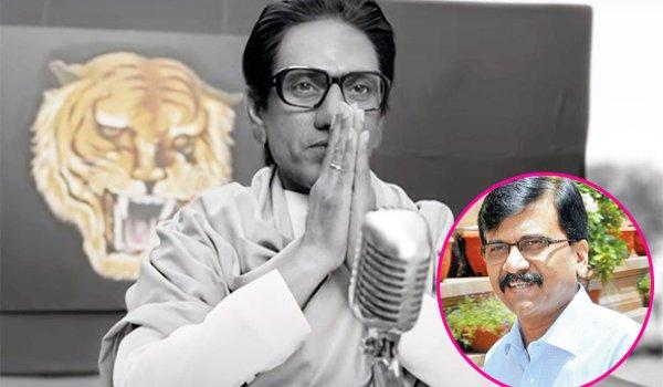 Sanjay Raut: Nawazuddin was the only choice for Thackeray