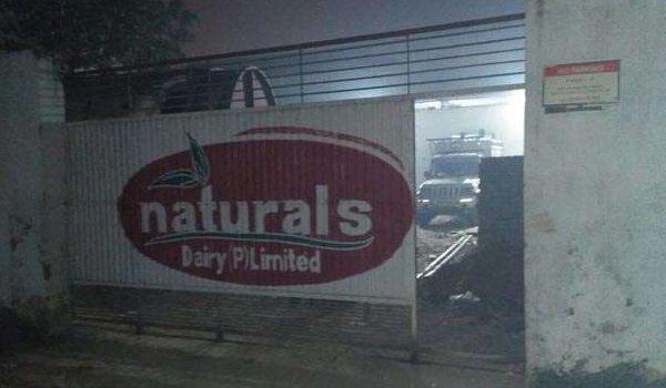 Bihar: Gas leak at dairy plant kills three technicians