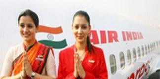 एअर इंडिया