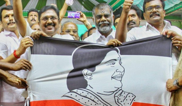 Amma Makkal Munetra Kazhagam the new party of TTV Dhinakaran