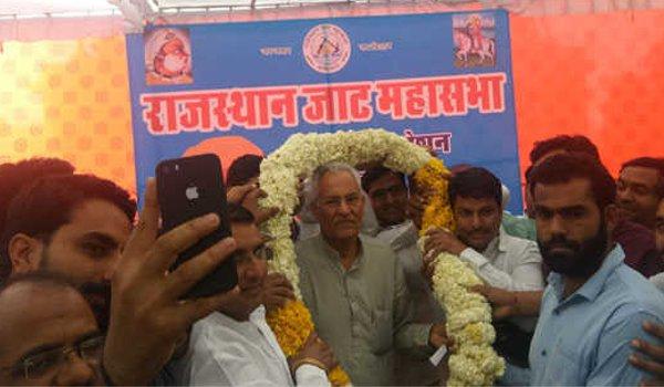 Raja Ram Mile re-elected as jat mahasabha chief of Rajasthan