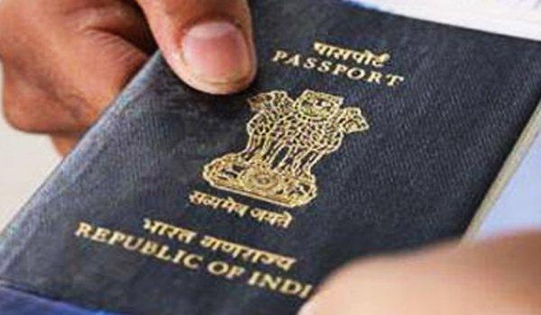 Post Office Passport seva kendra in Barmer