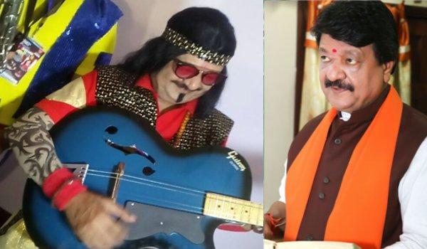 bjp grneral secratory Kailash Vijayvargiya became 'Rockstar'