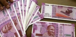MP Urban body employees to get 7th pay scale from 1 January 2016