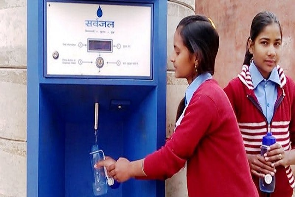 Government of Haryana Approval of proposal for setting up of water ATM