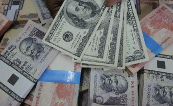 Rupee up 19 paise to 64 96 against dollar in early trade