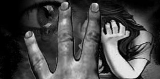 15 year old girl raped by youth at home in Bahraich