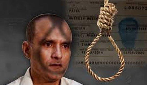 Kulbhushan Jadhav case: India files its reply in ICJ