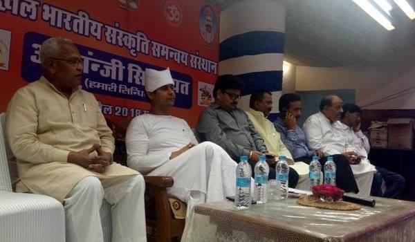 asaanjhi sidhiyat programme at prem prakash ashram at vishali nagar ajmer