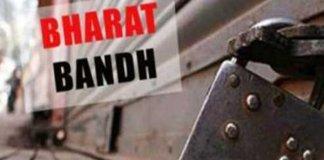 भारत बंद में उपद्रव करने वाले पुलिस जवान थानों से हटाकर लाइन अटैच