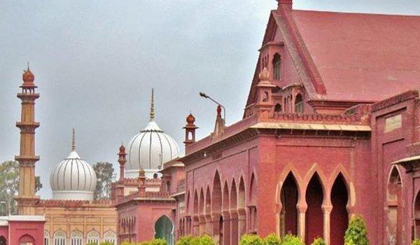 May 24 in history : aligarh muslim university