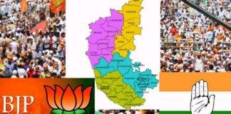 karnataka assembly elections result 2018