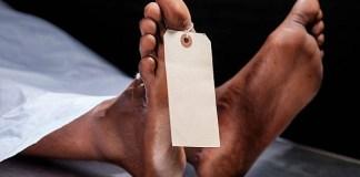 दो सौ रुपये के मामले को लेकर बेटे ने की अपने ही पिता की हत्या