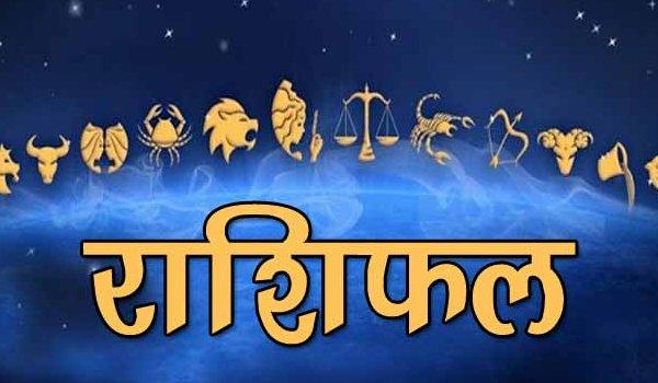 10 june sunday horoscope rashifal 2018