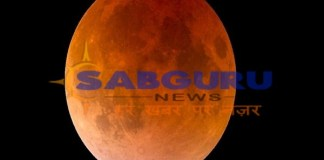 Lunar eclipse tomorrow will be seen in many countries including India