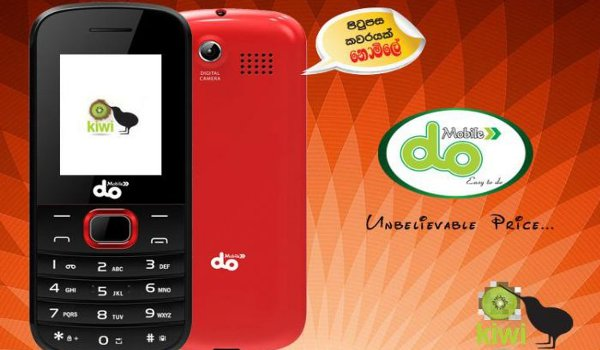 Do Mobile launches feature phone M22 at just Rs 1299