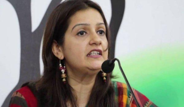 Congress National Spokesperson priyanka chaturvedi