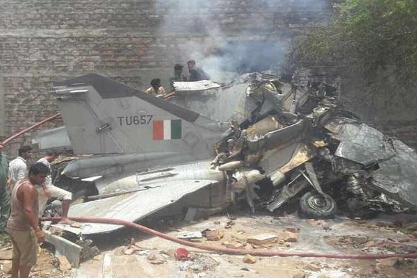 MiG-21 crash in Himachal, pilot death