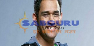 Mahendra Singh Dhoni becomes the richest person in Jharkhand