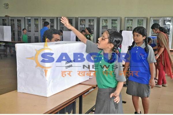 स्कूली बच्चों को निर्वाचन प्रक्रिया