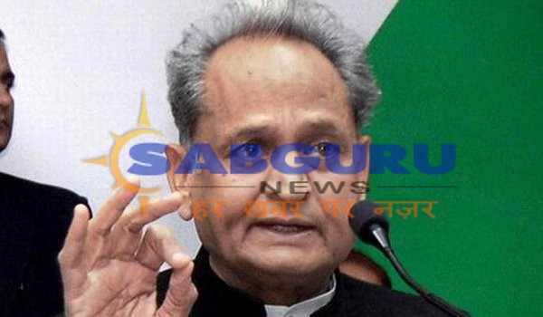 congress national general secretary Ashok Gehlot