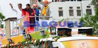 Chief Minister Vasundhara Raje grand Rajasthan gaurav yatra kicked off