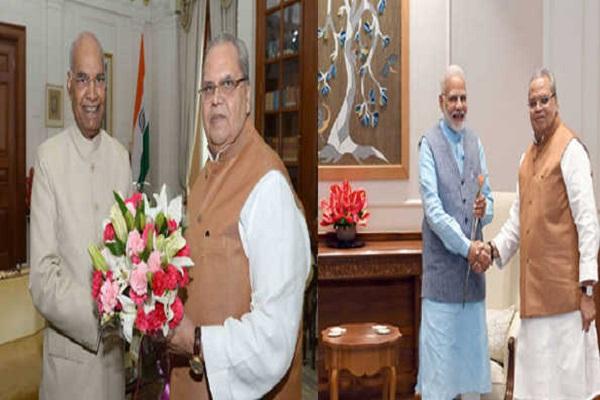 jammu kasmir Governor Satyapal Malik meets President and Prime Minister