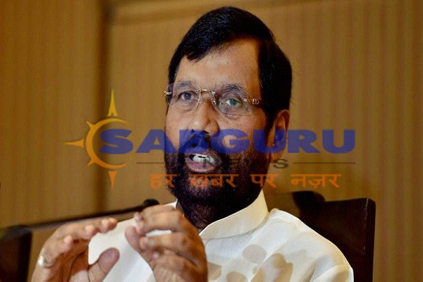 Consumer Protection Bill to be presented for consideration in monsoon session: Ram Vilas Paswan
