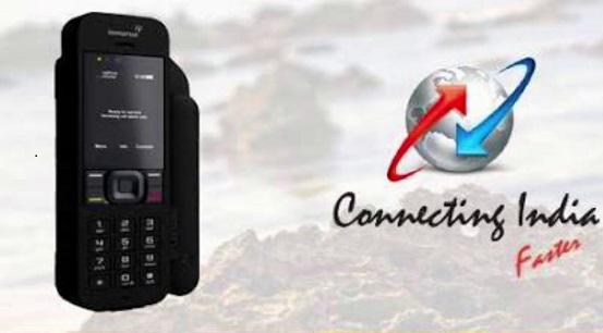 satellite phone india launch bsnl
