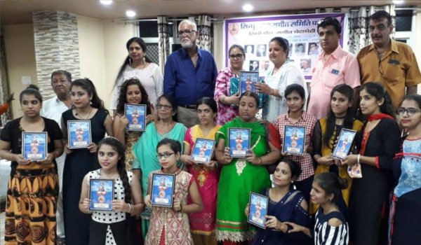 dancing and beauty parlour competition by sindhu dhara sangeet samiti ajmer