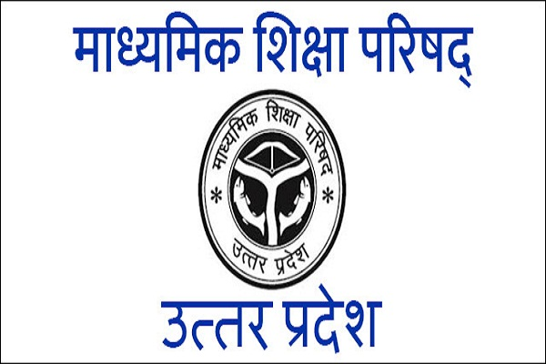 UP board 2019 exam About 9 lakh candidates were registered
