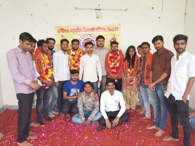 Abvp panel in sirohi collage