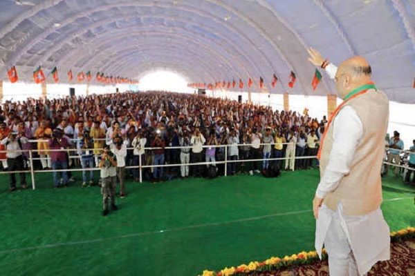 Amit Shah speech on National Citizens Registration Campaign