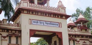Stress after violence in BHU