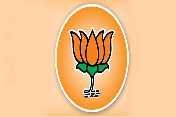 BJP National Working Committee meeting starts in hindi