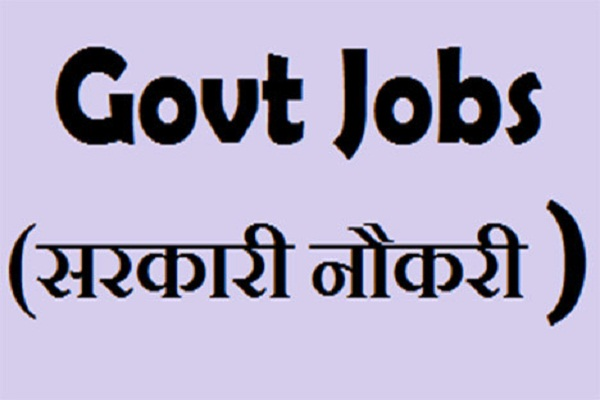 10th pass government jobs in hindi